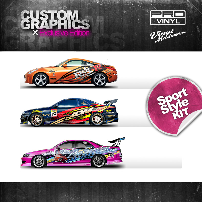 Create Your Own Custom Graphics For Car - Vinyl designs for cars